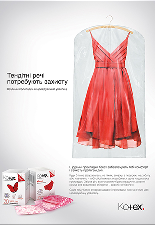 Kotex-DRESS_NEW_2_thumb