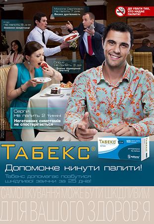 Tabex_Vis_A1_pree_03_05_thumb