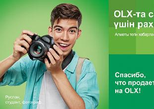 OLXphoto_thumb