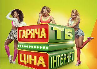Volya_thumb